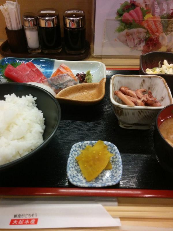 140825_刺身定食