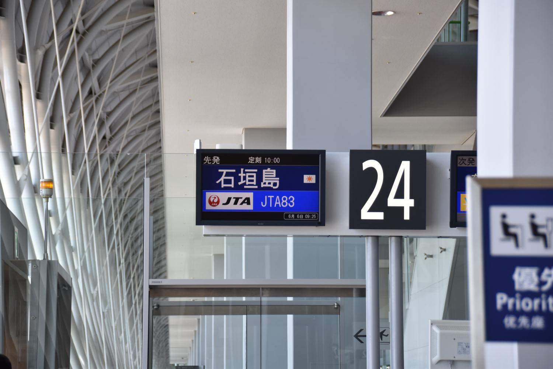 170614_関空