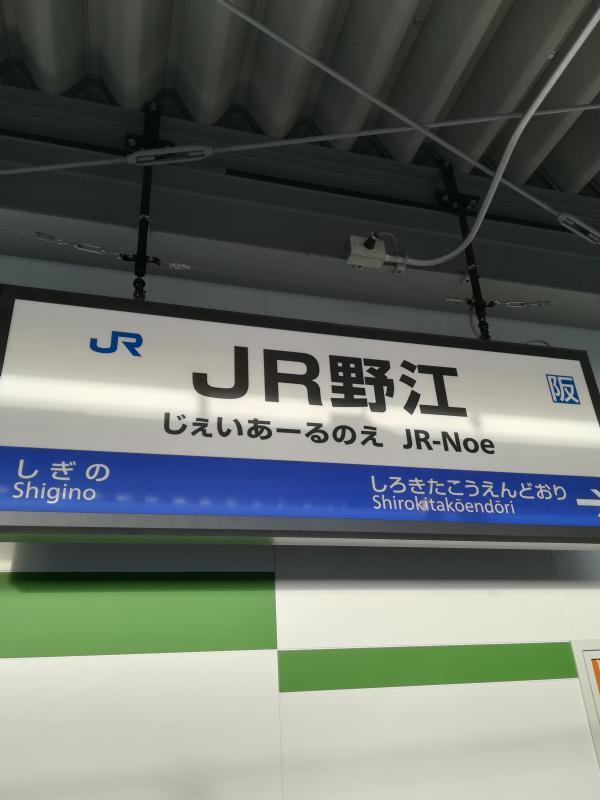 200213_駅