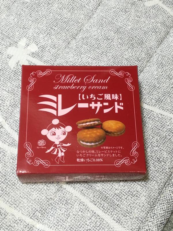 201029_お土産