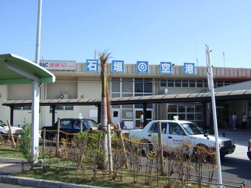 061021_石垣空港